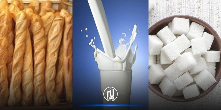 نحو رفع الدعم عن الحليب والزيت النباتي والسكر والسميد والكسكسي
