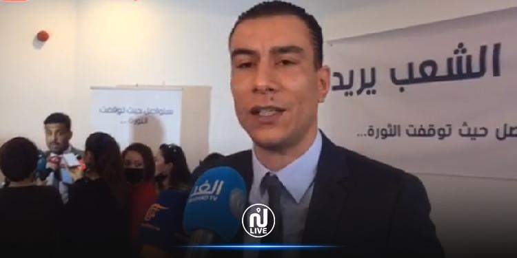 الناطق باسم ''الشعب يريد'': بعض مستشاري الرئيس حاولوا استغلالنا لضرب خصومهم السياسيين