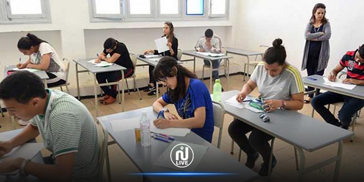 الامتحانات الوطنية: مواضيع مطابقة لبرامج التخفيف