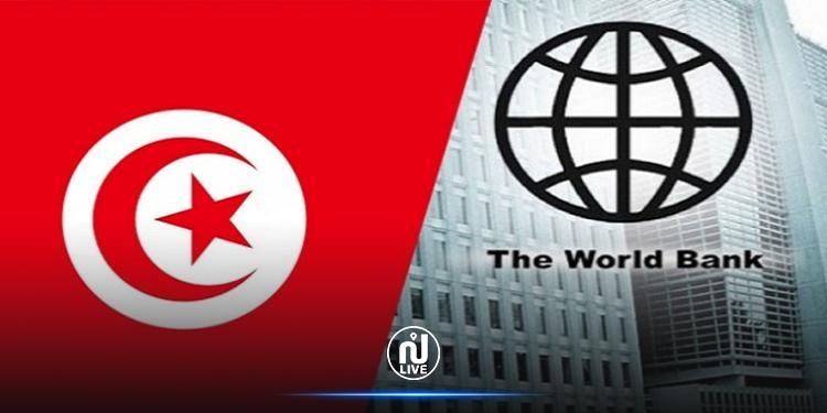 البنك الدولي يصادق رسميا على منح تونس قرضا بقيمة 300 مليون دولار