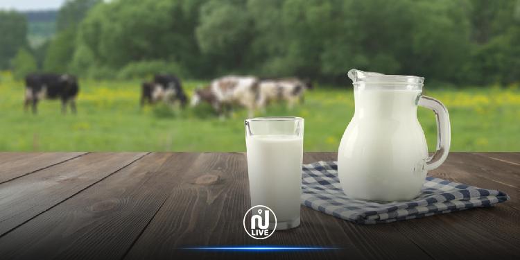 اليوم إقرار زيادة بـ100 مليم في سعر الحليب