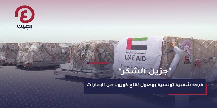 رفيق عبد السلام: الإمارات أهانتنا بالتلاقيح وتتحدث عنا كأننا شعبا منكوبا وجائعا