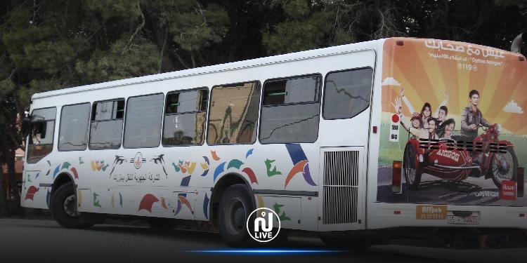 وفاة تلميذ سقط من  حافلة ببنزرت: إيقاف السائق والقابض