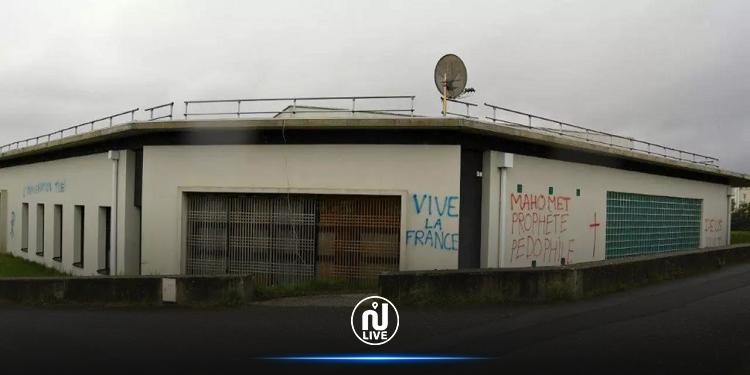 الداخلية الفرنسية تستنكر الاعتداء على مركز إسلامي: ''الهجوم على المسلمين هجوم على الجمهورية''