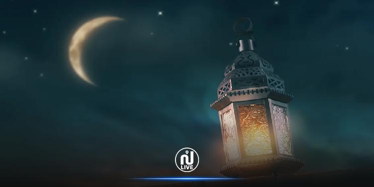 الثلاثاء أول أيام شهر رمضان في الدول العربية