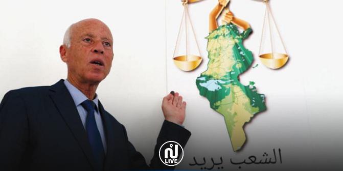 ''الشعب يريد'' يطالب قيس سعيد بإرجاع الأمانة إلى الشعب