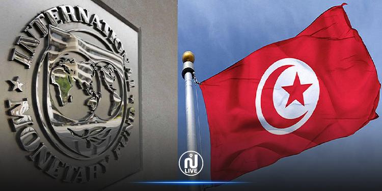 صندوق النقد الدولي: مستعدون لمساعدة تونس