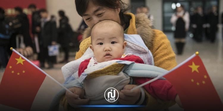 الصين تسمح لمواطنيها بإنجاب 3 أطفال