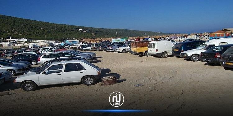 غار الملح: إيقاف شخصين تورطا في إجبار المصطافين على دفع المال مقابل ركن سياراتهم