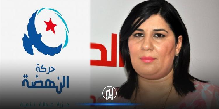 النهضة تدعو النيابة العمومية للتحقيق في جرائم عبير موسي