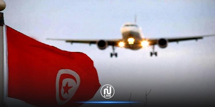 جمهورية التشيك تمنع السفر إلى تونس
