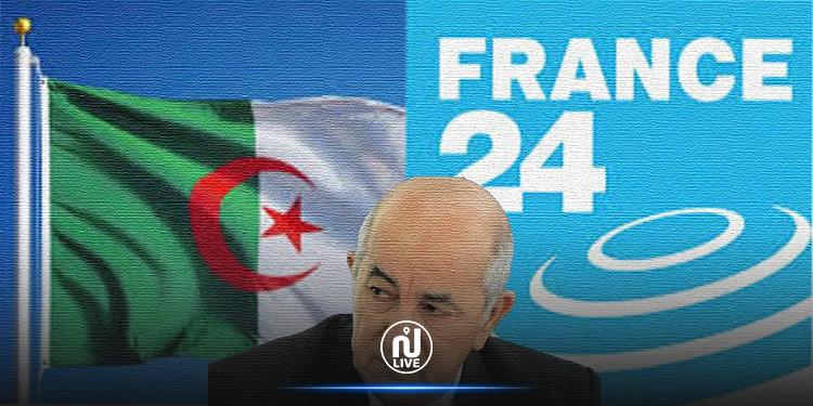 الجزائر تكشف أسباب سحب اعتماد قناة ''فرانس 24''