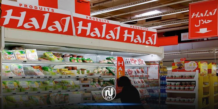 فرنسا: إحباط مخطط لقتل المسلمين بستميم المنتوجات ''الحلال''!