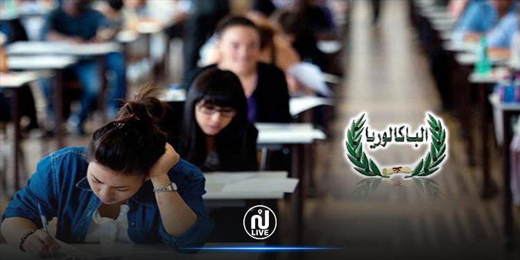 وزير التربية: كلفة تنظيم الامتحانات الوطنية تبلغ 35 مليار