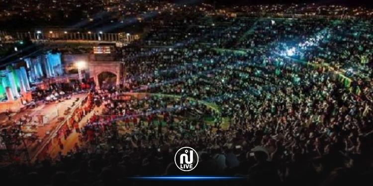 تنظيم مهرجاني قرطاج والحمامات دون حضور الجمهور
