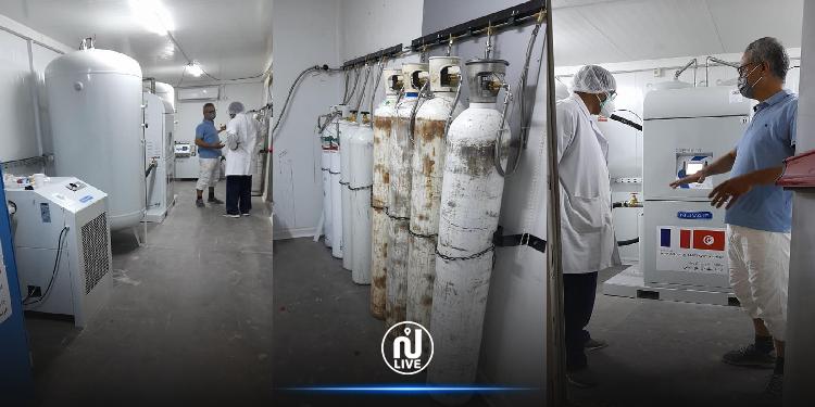 انطلاق عمل وحدة  إنتاج الأوكسيجين بمستشفى تطاوين