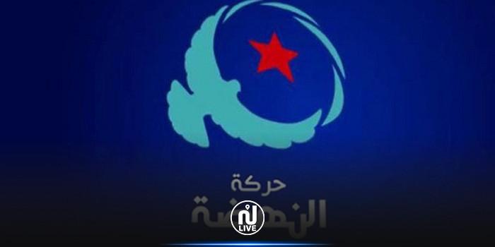 المكتب التنفيذي لحركة النهضة: ما قام به قيس سعيد انقلابا على الدستور والمؤسسات