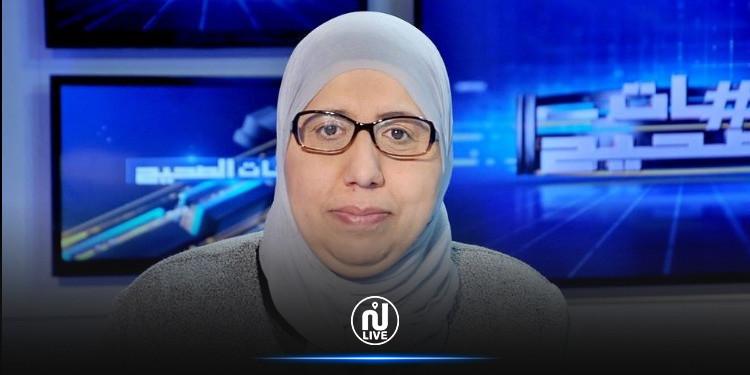 يمينة الزغلامي تعلن انسحابها وتؤكّد: لن أكون شاهدة زور