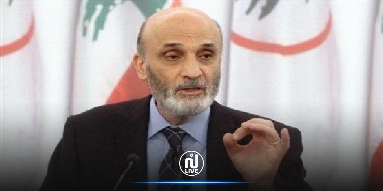 سمير جعجع: ما يجري في الجنوب اللبناني خطير للغاية