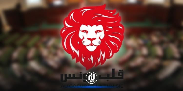 كتلة قلب تونس: ''الأحكام الانتقالية إنقلابًا على الشرعية وتعليقًا للدستور وتأسيسًا لديكتاتورية جديدة''