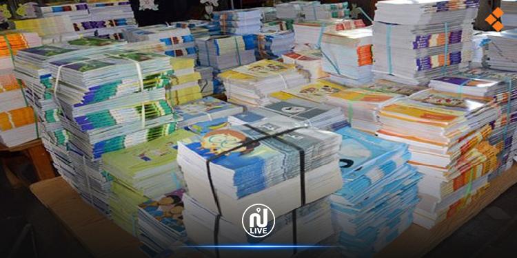 بعد أسبوعين من العودة المدرسية: وزارة التربية تسحب مجموعة من الكتب من البرنامج!