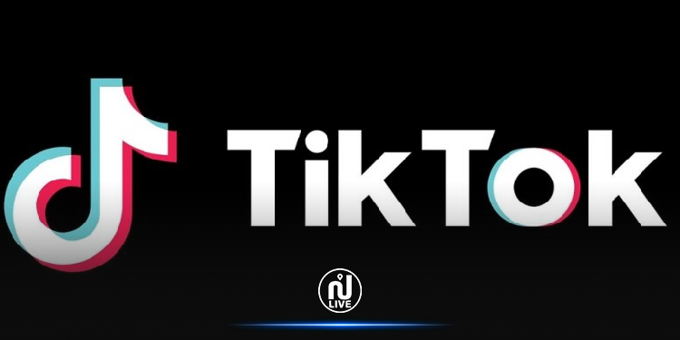 عطل يتسبب في توقف تطبيق تيك توك