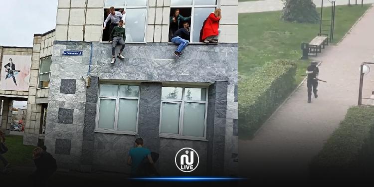 8 قتلى و24 جريحا حصيلة عملية إطلاق النار بجامعة بيرم الروسية