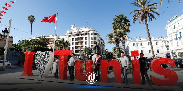 التونسيون من أقل شعوب العالم ''عطاءً''