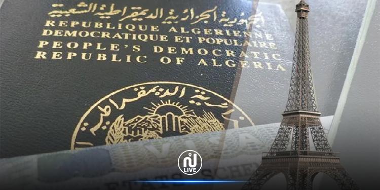 بعد المغرب..الجزائر ترد على قرار فرنسا تشديد إجراءات منح التأشيرة