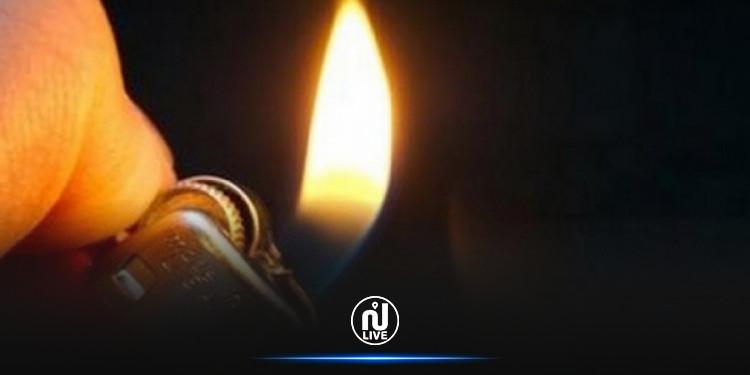 اليوم.. شاب يضرم النار في جسده بسيدي بوزيد وأربعيني ينتحر حرقا في الفحص