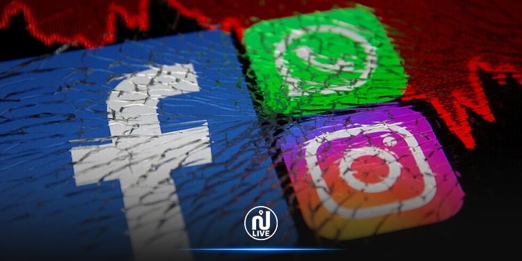 شركة فايسبوك تكشف السبب الحقيقي لتعطل خدماتها!