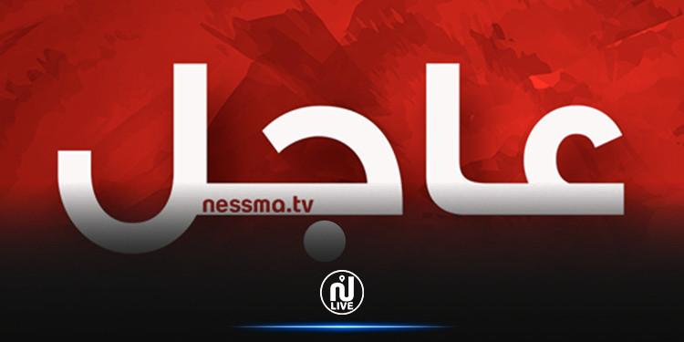 عاجل: موديز تخفّض تصنيف تونس إلى Caa1 مع نظرة سلبية