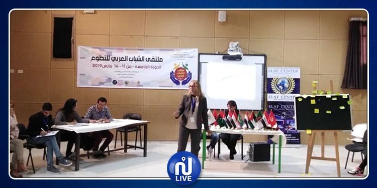 توزر: إنطلاق النسخة الخامسة من ملتقى الشباب العربي للتطوع