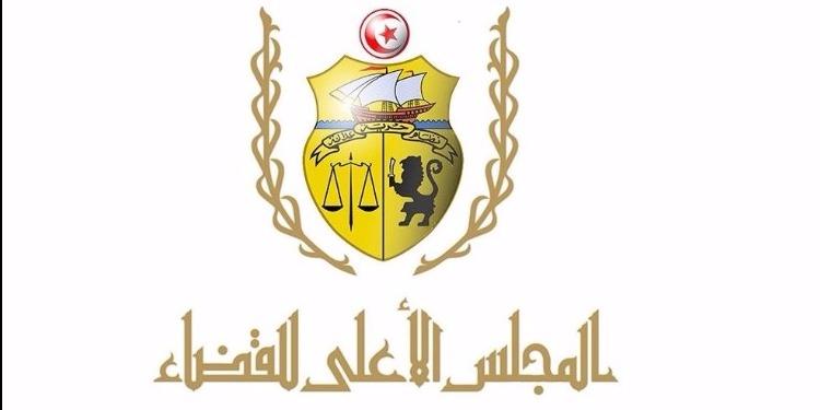 المجلس الأعلى للقضاء يقرر مقاضاة رئاسة الحكومة ووزارة المالية