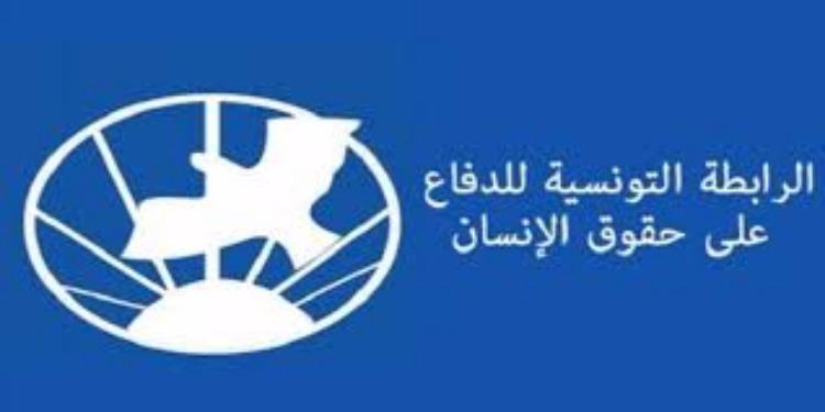 رابطة حقوق الإنسان: ''منحة عمل المعلمين النواب استخفاف بالمهنة واحتقار للذات''