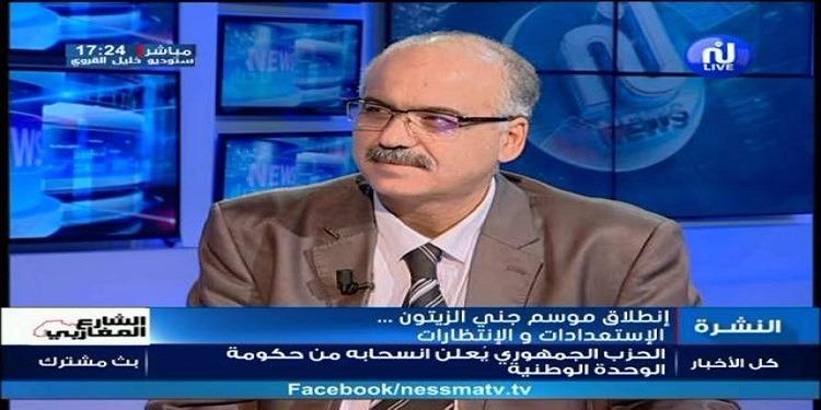 عز الدين شلغاف: 'تحديد أسعار زيت الزيتون سيكون منتصف شهر ديسمبر القادم'