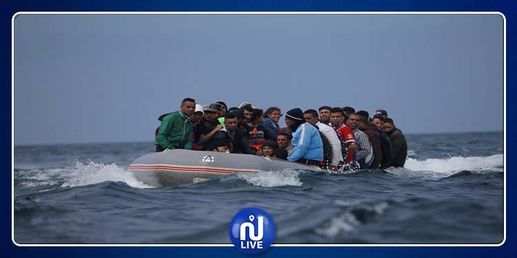 Des migrants irréguliers sauvés au large de Bizerte...