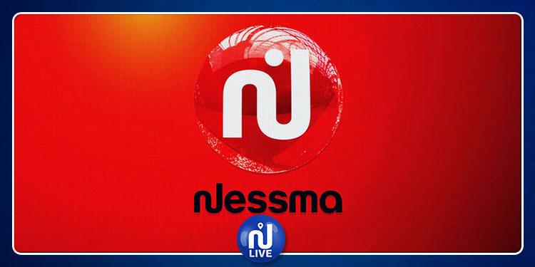 Nessma dépose un dossier complet auprès de la HAICA