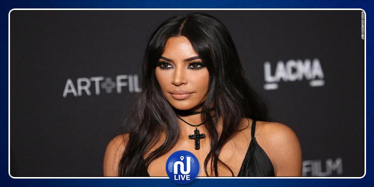 Kim Kardashian mère pour la 4è fois