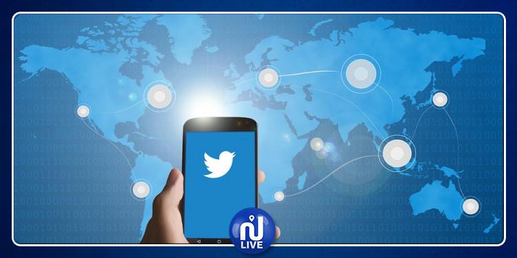 Twitter reconnaît une fuite des données de localisation …