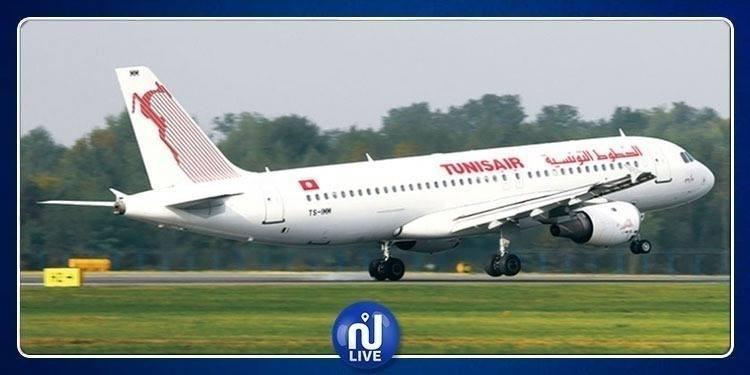 Tunisair: 1 enveloppe importante pour le personnel licencié