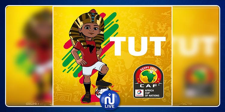 Egypte : La mascotte de la CAN 2019 dévoilée…