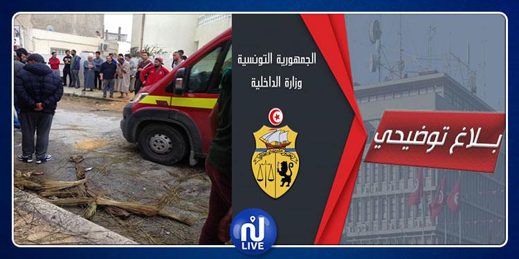 Agression contre un café à Radès : le ministère de l'Intérieur explique