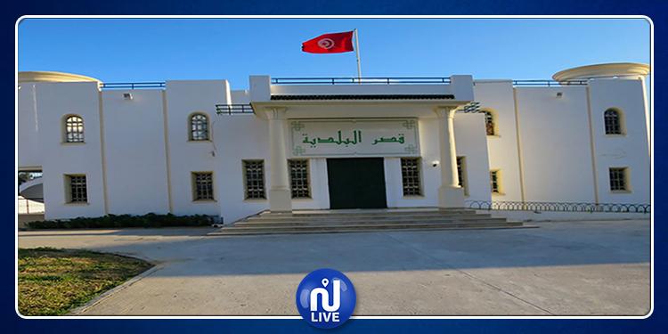 Kesra : Démission de 10 membres du conseil municipal