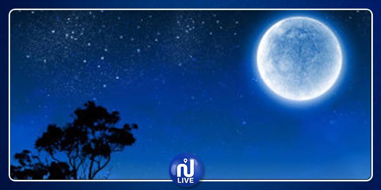 """La """"Lune bleue""""… un événement astronomique rare…"""