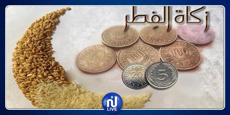 Le mufti fixe le montant de Zakat El-Fitr