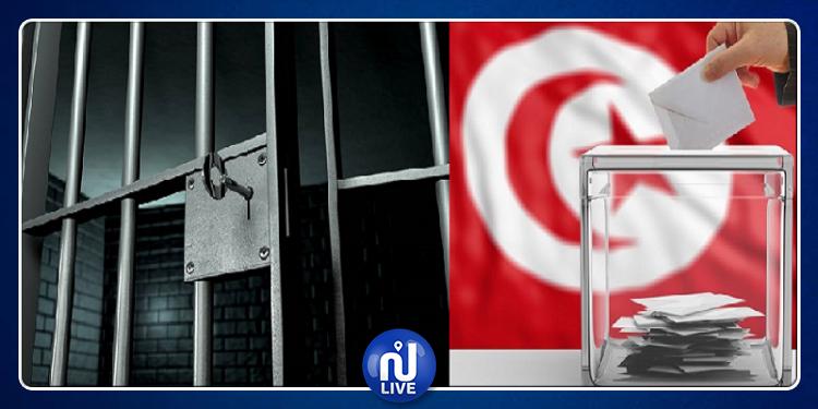 Elections : Les détenus de la prison de Saouaf pourront voter