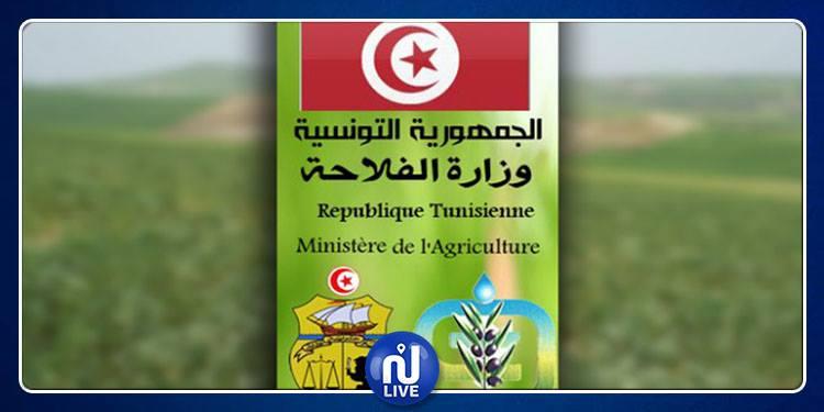 3 nouvelles nominations au ministère de l'agriculture