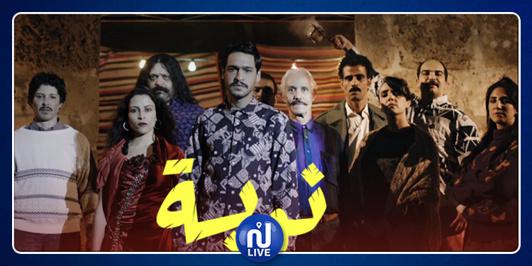 Olfa Youssef: Nouba…l'une des meilleures séries ces dernières années