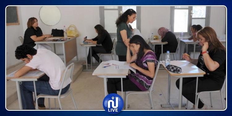 Ministère de l'éducation: un site web pour aider les bacheliers à réviser
